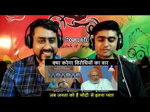 Pakistani Reaction To | Why is Narendra Modi so popular among Indians _ जब जनता को हॠ|