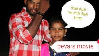 Thalli thalli full video song  Bewars movie