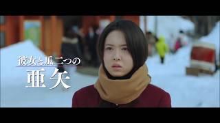 亡き恋人が死の直前に遺した、自分とそっくりな女性が北海道にいるとい...