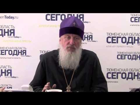 Поговорим о важных вехах развития православия в регионе