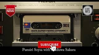 PUNSIRI SOYSA LIVE SONG | පුන්සිරි සොයිසා | WITH | SEEDUWA SAKURA | SRI LANKA