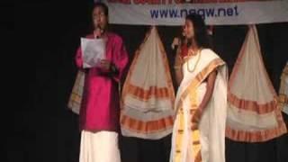 NSGW Onam 2008 - Malayalam song - Ezhilam Pala Poothu