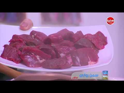 عجة بالفول المدمس - لحمة بالبصل  - مخبوزات بالفول السوداني - مصبوبة : على قد الإيد (حلقة كاملة)