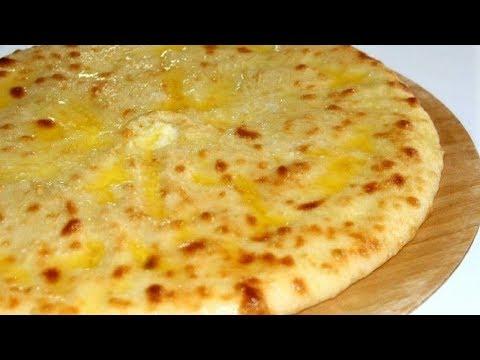 🔴Осетинский пирог с картофелем и сыром Картофджин рецепт от известного пекаря осетинских пирогов
