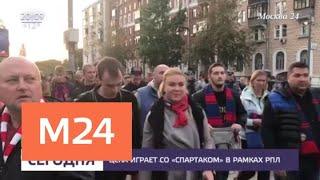 """В Москве проходит матч между ЦСКА и """"Спартаком"""" - Москва 24"""