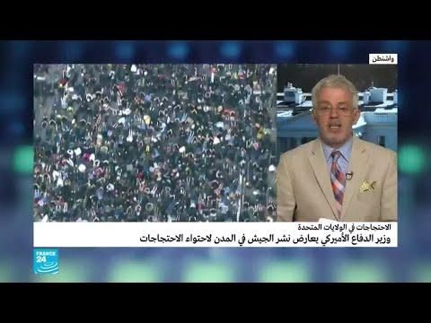 محمد سعيد الوافي بشأن قضية فلويد: الولايات المتحدة فوق المرجل وعلى -كفة عفريت- كما يقال  - نشر قبل 2 ساعة