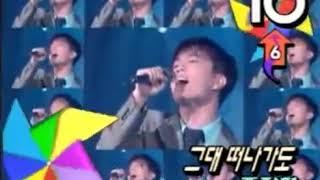 97년 5월 2주 가요톱10 순위 thumbnail