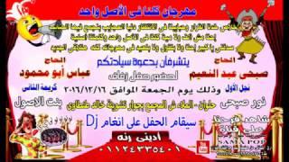 الف مــبروك والله يتمم لك على خير