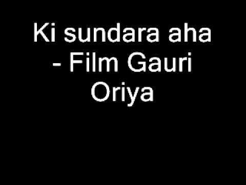 Ki sundara aha - Film Gauri Oriya