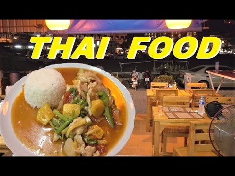 A LOOK INSIDE MY FAVORITE THAI FOOD RESTAURANT IN PATTAYA
