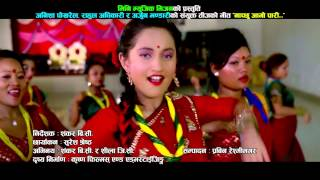 new nepali teej song 2072   paarchhu aago naachi full hd by krishna kunwar sapana gc