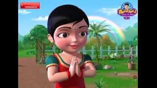 அம்மா அம்மா முதல் வணக்கம் Tamil Rhymes for Children