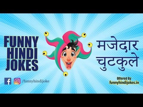 Funny Hindi Jokes Promotional Video For Android App
