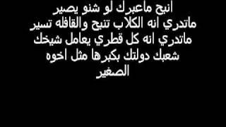 بوقتادة وبونبيل ج4 - راب قطر- ردا على رابات الكويت