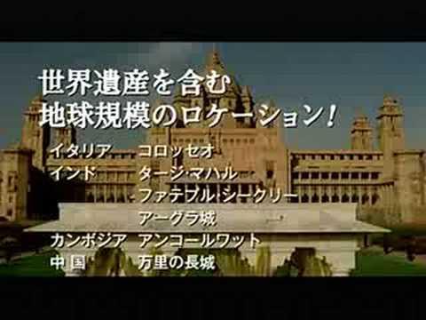 映画「落下の王国」予告