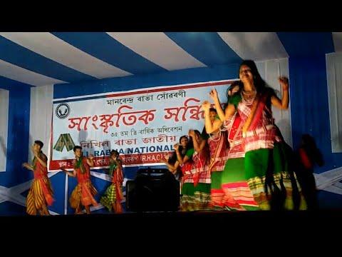 Hamjar Rabha Traditional dance