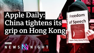 Apple Daily: Hong Kong pro-democracy paper forced to shut down - BBC Newsnight
