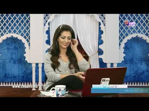 على المباشر..جليسة مع أمال صقر..فيق باش تحقق حلمك