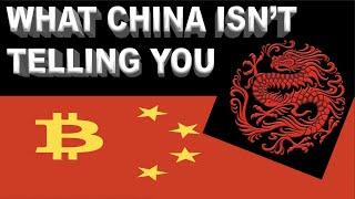 China's Rude Awakening
