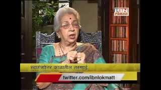 Great Bhet vijaya mehta