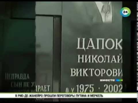 Главарь Кущевской ОПГ умер за решеткой