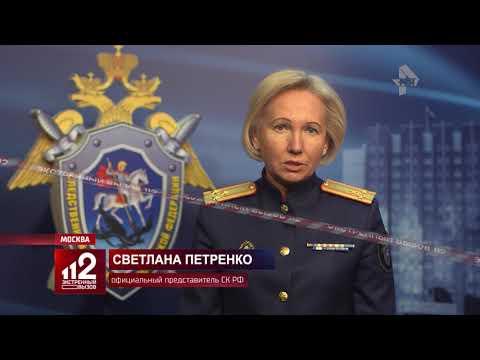 """Задержание полицейских по """"делу Ивана Голунова"""""""