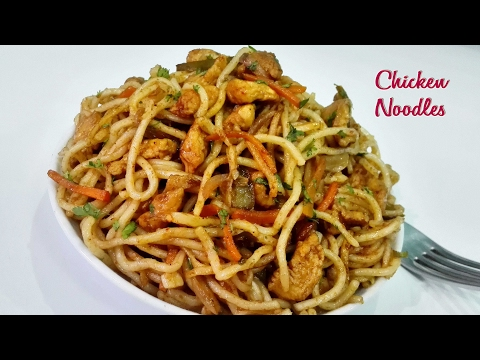 Chicken Noodles Recipe || Street Food Style  || Chinese Chicken Noodles