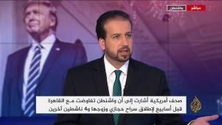 عهد ترمب - نافذة واشنطن 22/04/2017