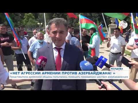 Представители армянской общины попытались помешать проведению шествия азербайджанцев