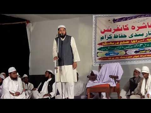 Tabish rehan naat 2017 Majhab hai islam hamara majhab hai islam