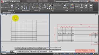 Построение чертежной рамки.  Практика к первому уроку по AutoCAD.