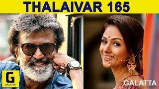 Simran As Rajinikanth's Heroine?? | Thalaivar 165 | Karthik SUbbaraj | Vijay Sethupathi