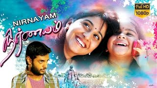 new tamil full movie 2015 | Nirnayam | new tamil full movie latest | Raana Vikram | Regina Cassandra