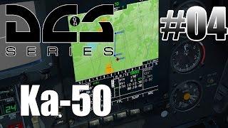 dcs ka 50 04 navigation abris adf deutsch hd tutorial
