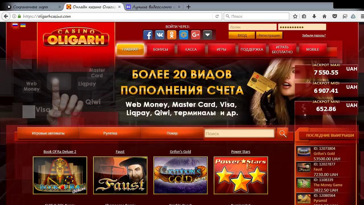 Лохотроны казино card game casino online