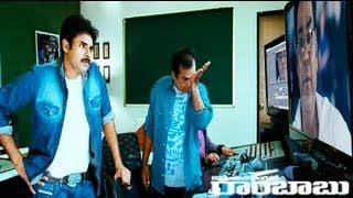 Brahmanandam Munduchupu ( Hilarious Comedy ) - Cameraman Gangatho Rambabu