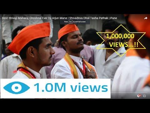 Best Shivaji Maharaj Ghoshna Ever by Arjun Mane | Shivadnya Dhol Tasha Pathak | Pune