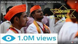 Best Shivaji Maharaj Ghoshna Ever by Arjun Mane | Shivadnya Dhol Tasha Pathak, Pune
