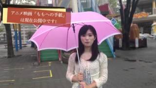 美山加恋からのご報告 美山加恋 検索動画 21