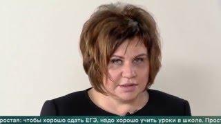 ЄДІ-2016. Російська мова. Рекомендації