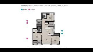포항 힐스테이트 초곡 아파트