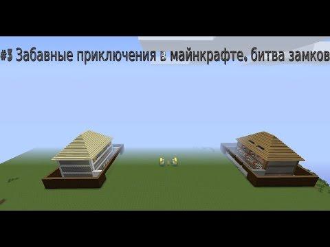 Не знаете, как создать сервер minecraft?
