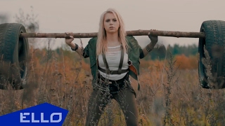 Сандра Круглова - Сверху / ТИЗЕР