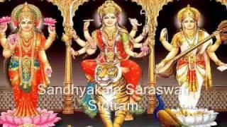 Sandhyakale Saraswati Stotram - Evening Mantras