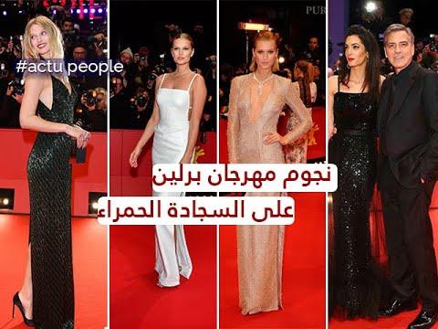 أخبار المشاهير ليوم الجمعة 16 فيفري 2018 - قناة نسمة