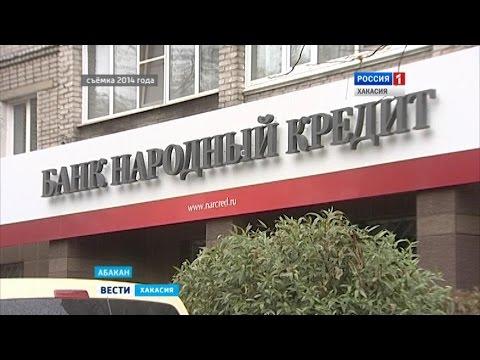 Недобросовестным заемщикам народного кредита, судебные приставы не дадут покоя 23.06.2016