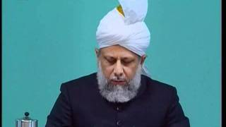 Supremely Compassionate nature of the Holy Prophet(saw), Urdu Friday Sermon, 15th April 2005