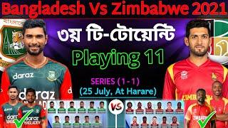 Bangladesh Vs Zimbabwe 3rd T20 Match 2021 - Details & Two Teams Playing 11 | Ban Vs Zim 3rd T20 2021 screenshot 4