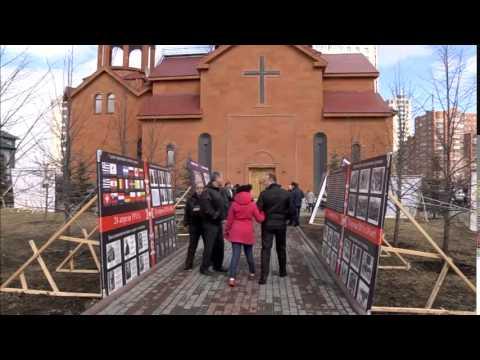 Руководители Екатеринбурга почтили память жертв геноцида армянского народа