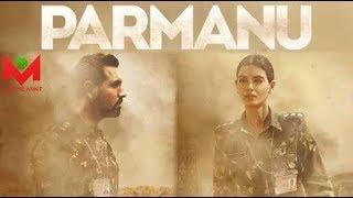 PARMANU | Official Teaser 2018 | John Abraham | Diana Penty | The Story Of Pokhran | YouTube